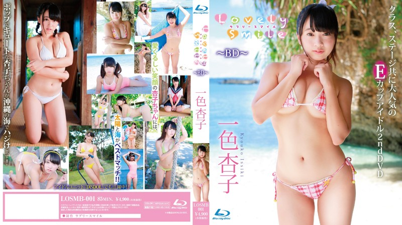 [LOSMB-001] Kyoko Issiki 一色杏子 ラブリースマイル Blu-ray