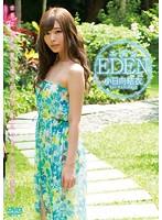 EDEN/小日向結衣