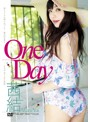 ONE DAY/茜結