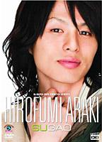 D-BOYS BOY FRIEND SERIES vol.4 荒木宏文 SUGAO[PCBE-53234][DVD]