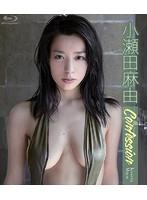Confession/小瀬田麻由 (ブルーレイディスク)
