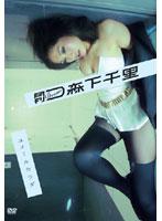 月刊Dream