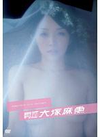月刊NEOムービー
