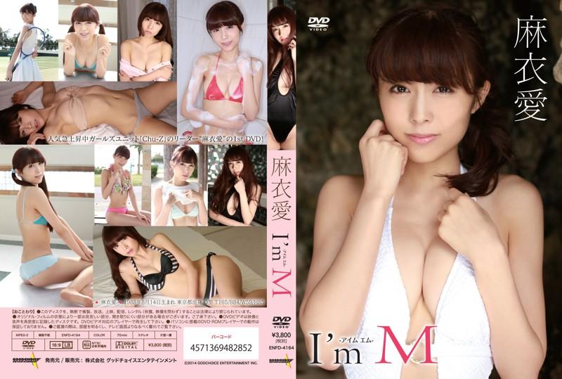 ENFD-4164 I'm M 麻衣愛