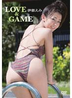 LOVE&GAME/伊藤えみ