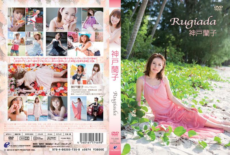 ENFD-5224 Rugiada 神戸蘭子