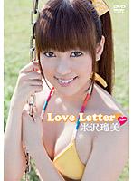 元AKB48 米沢瑠美 Yonezawa Rumi さん グラビア作品リスト