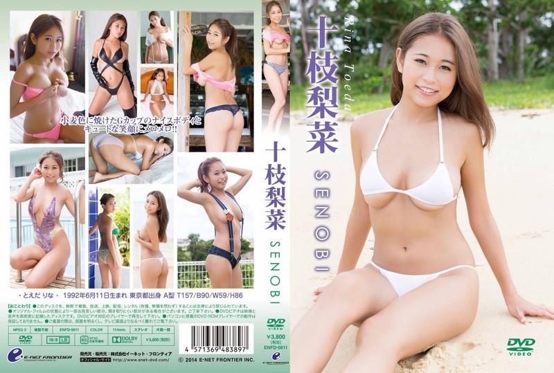 SENOBI/十枝梨菜 小麦色に焼けたGカップ [ENFD-5611]