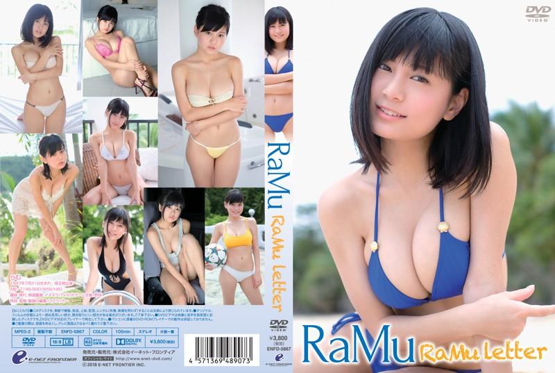 ENBD-5051 letter RaMu