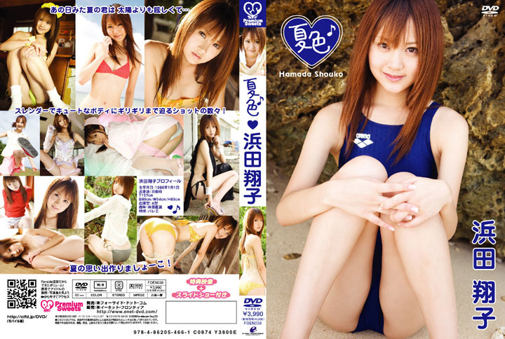 FOEN-038 Shoko Hamada 浜田翔子 – 夏色