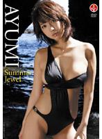 Summer Jewel/あゆみ