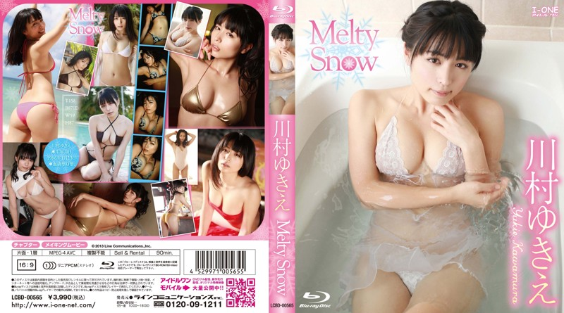 [LCBD-00565] Yukie Kawamura 川村ゆきえ – Melty Snow Blu-ray