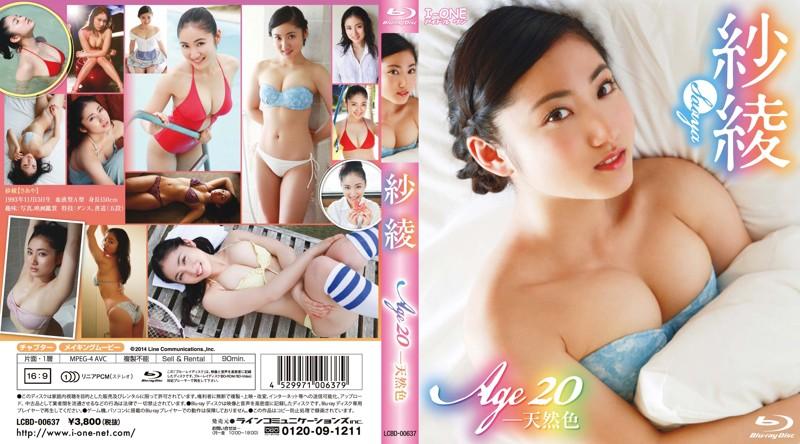 [LCBD-00637] Saaya 紗綾 Age 20 天然色 Blu-ray