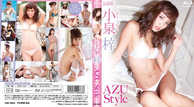 [LCBD-00663] Azusa Koizumi 小泉梓 AZU Style Blu-ray