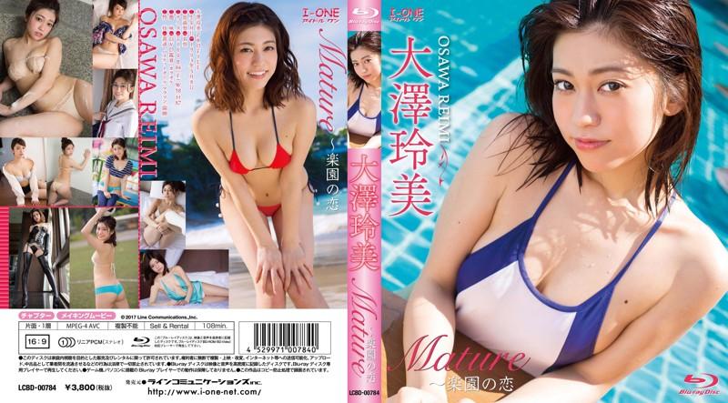 LCBD-00784 Mature~楽園の恋 大澤玲美