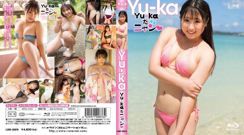 Yu-kaだニャン◆/Yu-ka (ブルーレイディスク)