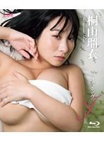 ライジングJ/桐山瑠衣 (ブルーレイディスク)