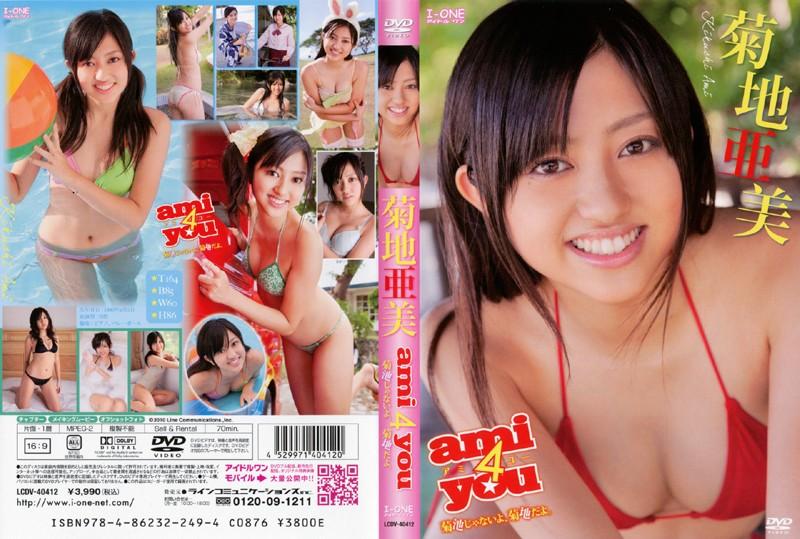 LCDV-40412