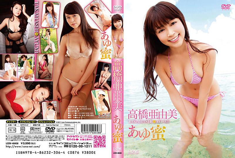LCDV-40458 高橋 亜由美 - あゆ蜜