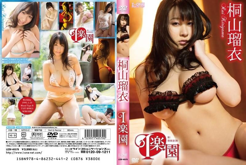 LCDV-40579