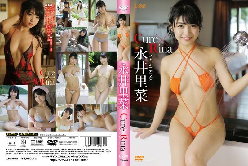 Cure×Rina/永井里菜 [LCDV-40864]