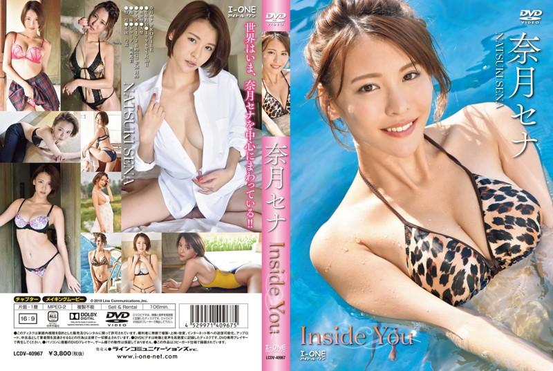 Inside You/奈月セナ(DVD)