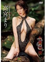 【数量限定】九蓮宝燈(ちゅうれんぽうとう)/高宮まり チェキ付き