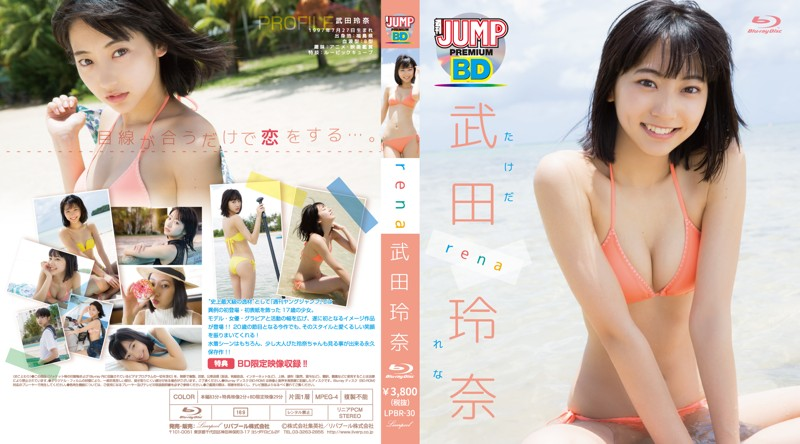 "LPBR-30 WEEKLY YOUNG JUMP PREMIUM ""rena"" 武田玲奈"