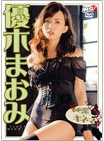 純潔キネマ/優木まおみ【優木まおみ出演のドラマ・DVD】