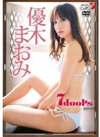7doors/優木まおみ