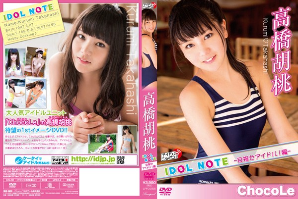 LPFD-256 Kurumi Takahashi 高橋胡桃 IDOL NOTE