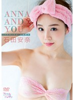 ANNA AND YOU/石田安奈