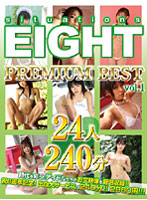 EIGHT PREMIUM BEST vol.1