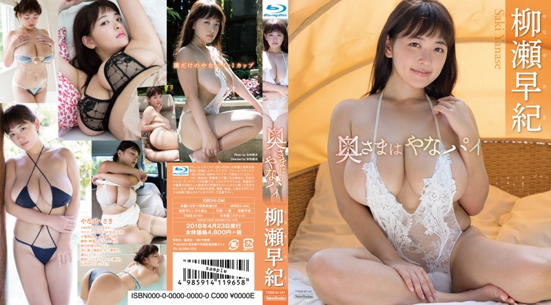 [TSBS-81101] Your wife is a naughty girl - Yukinori Yanase