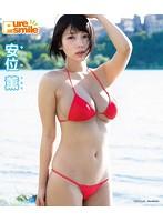 【3】安位薫