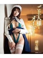 タイトル未定/緒方咲 (ブルーレイディスク)