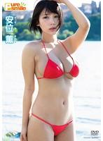 ピュア・スマイル/安位薫