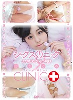 Cカップ美少女グラドル くりえみ Kuriemi さん 動画と画像の作品リスト