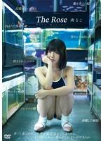 【数量限定】The Rose/南なこ チェキ付き