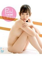 【数量限定】Pastel~ひと夏の経験/七瀬めい (ブルーレイディスク) チェキ付き