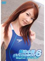 競泳水着デジタルカタログ 6