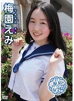グラビアアイドル Fカップ  梅園えみ Umezono Emi 作品集