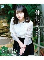 Sophia/仲村まひろ (ブルーレイディスク)