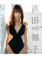【数量限定】Natural/浜田翔子 (ブルーレイディスク) チェキ付き