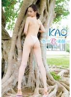 グラビアアイドル Aカップ KAO 作品集