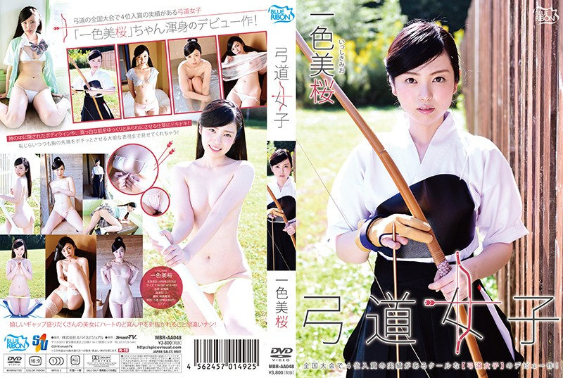 MBR-AA048 Mio Isshiki 一色美桜 – 弓道女子