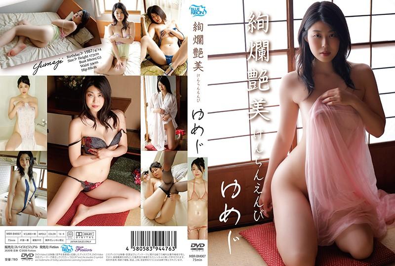 MBR-BM007 Yumeji ゆめじ – Gorgeous Luster