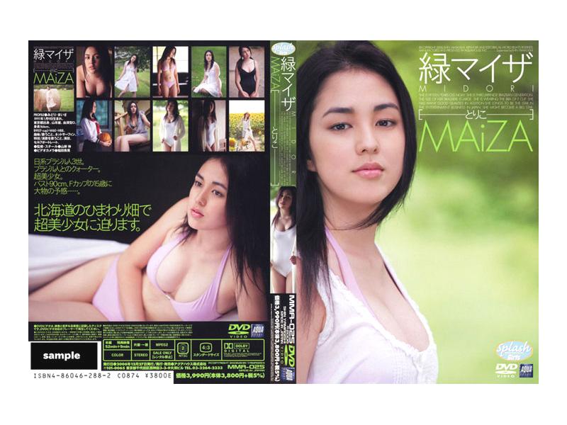 MMA-025 Maiza Midori 緑マイザ – とりこ