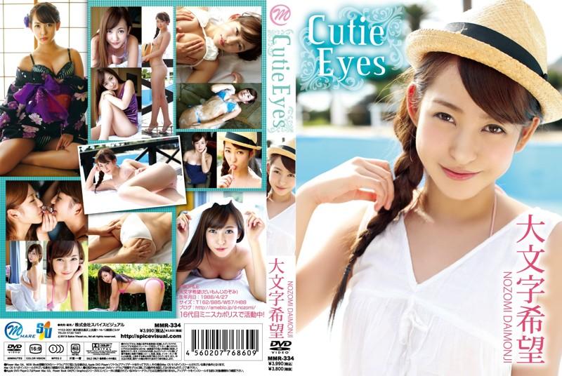Cutie Eyes/大文字希望