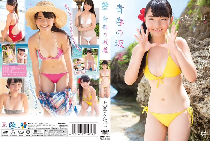 [MMR-437] 青春の坂道/大峯ふたば